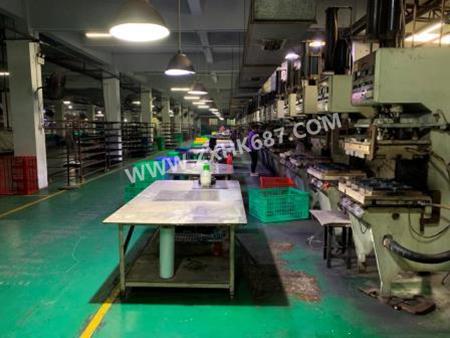 代纸代塑包装制品公司